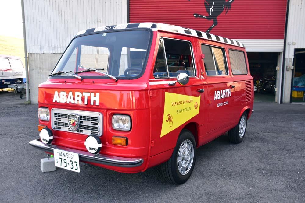 1979 FIAT ABARTH