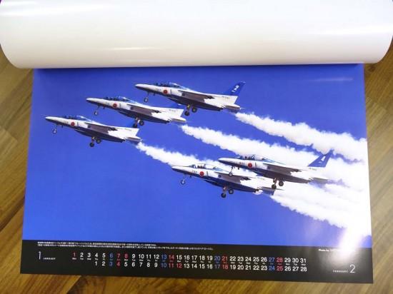 JASDF3