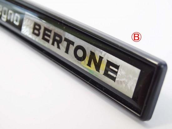 bertone5