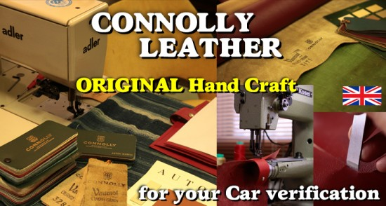 コノリーレザー Connolly leather