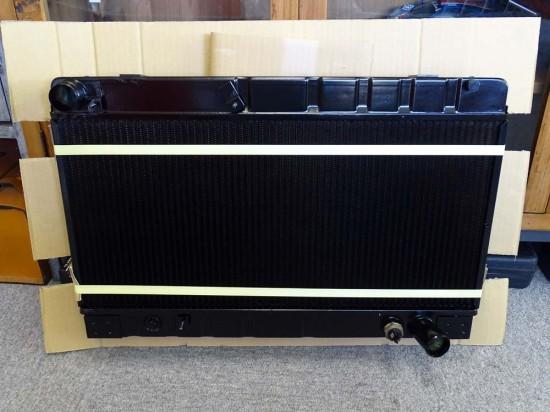 radiatornew1